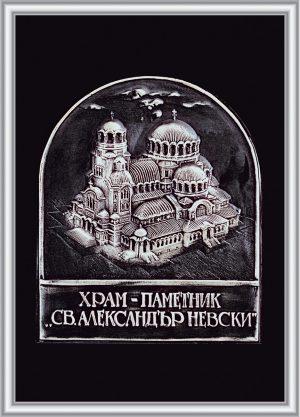 Al-Nevski