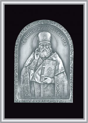 Plaque icons, silver coated brass, noble patina silver