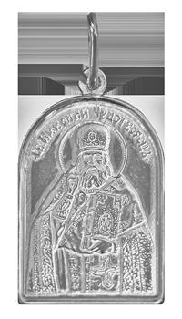 Nikolay-silver