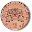 2 лева, 2013 г., Български творци, 90 години от рождението на Апостол Карамитев