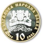 10 лева, 2010 г., 140 години Българска екзархия