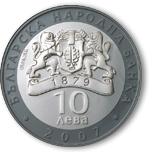 10 лева, 2007 г., Именити български гласове, Борис Христов