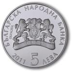 5 лева, 2011 г., Български народни приказки, Косе Босе