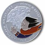 5 лева, 2012 г., Български народни приказки, Момче и вятър