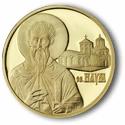 100 лева, 2010 г., Българска иконография, Свети Наум