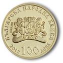 100 лева, 2012 г., Българска иконография, Св. Петка Българска