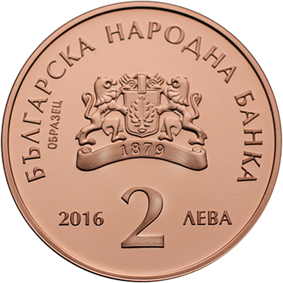 P.Slaveikov-lice
