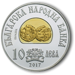 монета Хан Тервел лице
