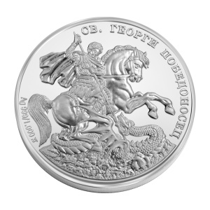 Медал 1 кг сребро
