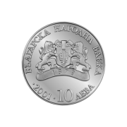 монета Българско висше образование_лице