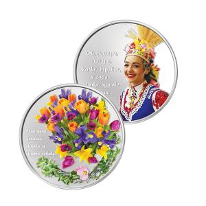 медал от мед, посребрен