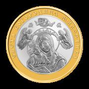 Medal-Bogorodica-ob