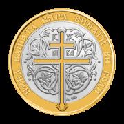 Medal-reverce-v3 (002)