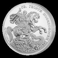 Медал 1 кг чисто сребро